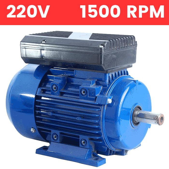 Motor monofásico 220v 1,1 Kw / 1,5 cv arranque medio o arranque reforzado